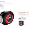 1万円以下で買えるVR360カメラ[EKEN Pano360 Pro]