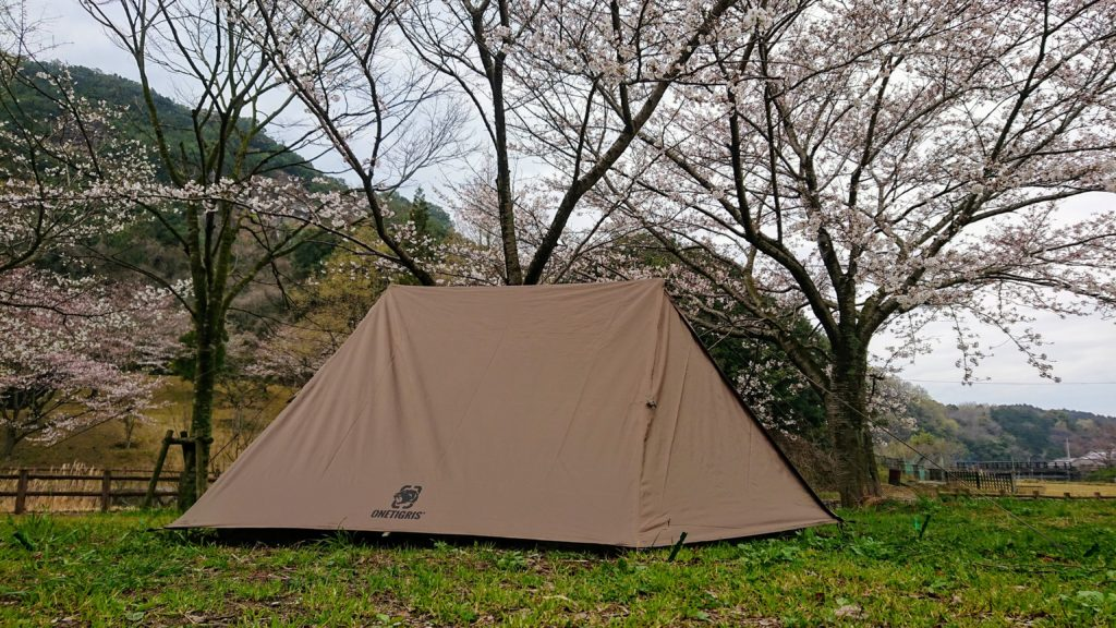 TANGRAM UL Double Tent